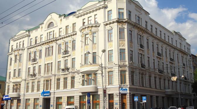 Доходный дом М. В. Ширмана